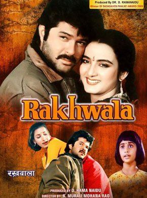 Rakhwala Hindi Movie Online - Asrani, Shabana Azmi, Beena Banerjee, Prem Chopra, Ketki Dave, Anil Kapoor and Annu Kapoor. Directed by K. Muralimohana Rao. Music by Anand-Milind. 1989 [U] ENGLISH SUBTITLE