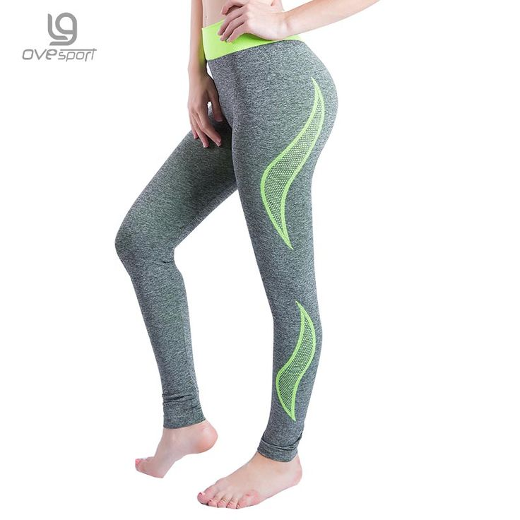 Women Fitness Leggings High Elastic Comfortable Long Pants Workout Women Slim Trousers Breathable Leggings Bodybuild Clothes