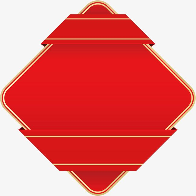 Red Label Vector Tag Tag Material Tag Element Png And Vector Red Label Logo Design Background Design
