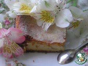 """Рецепт: """"Невозможный"""" пирог"""
