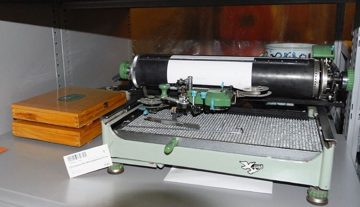 Machine conservée au Museum für Völkerkunde, Wien (Vienne), Autriche