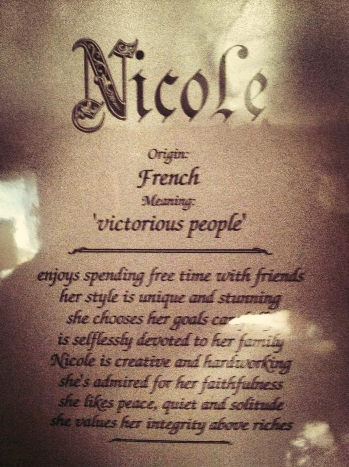 Nicole…she likes Peace, Quiet and Solitude…this is so me!