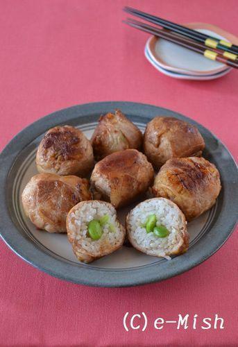 枝豆ごはんの肉巻きおむすび|きちんとレシピ|フードソムリエ