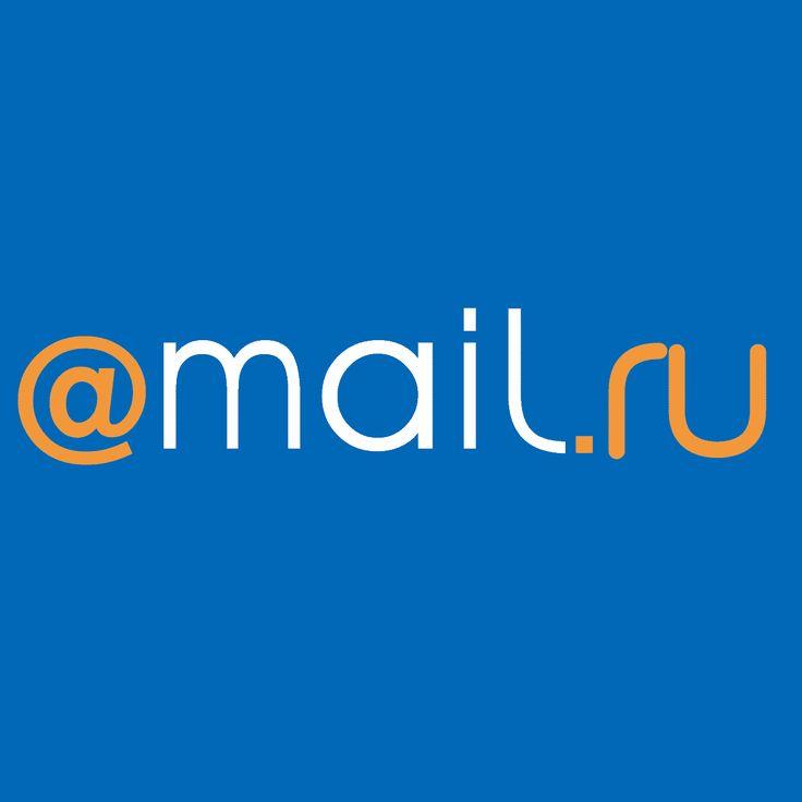 Cloud Mail.Ru - 自由自在のブルガリアのオンラインストレージ