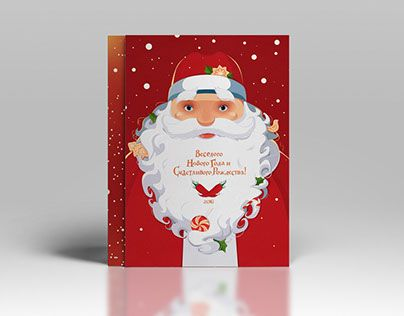 """Check out new work on my @Behance portfolio: """"Christmas card for Madyar Collection"""" http://be.net/gallery/35642725/Christmas-card-for-Madyar-Collection"""