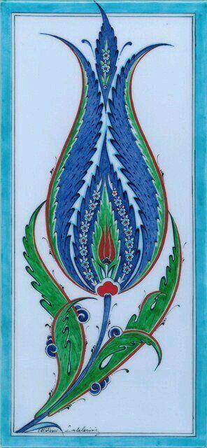 Osmanli motifleri