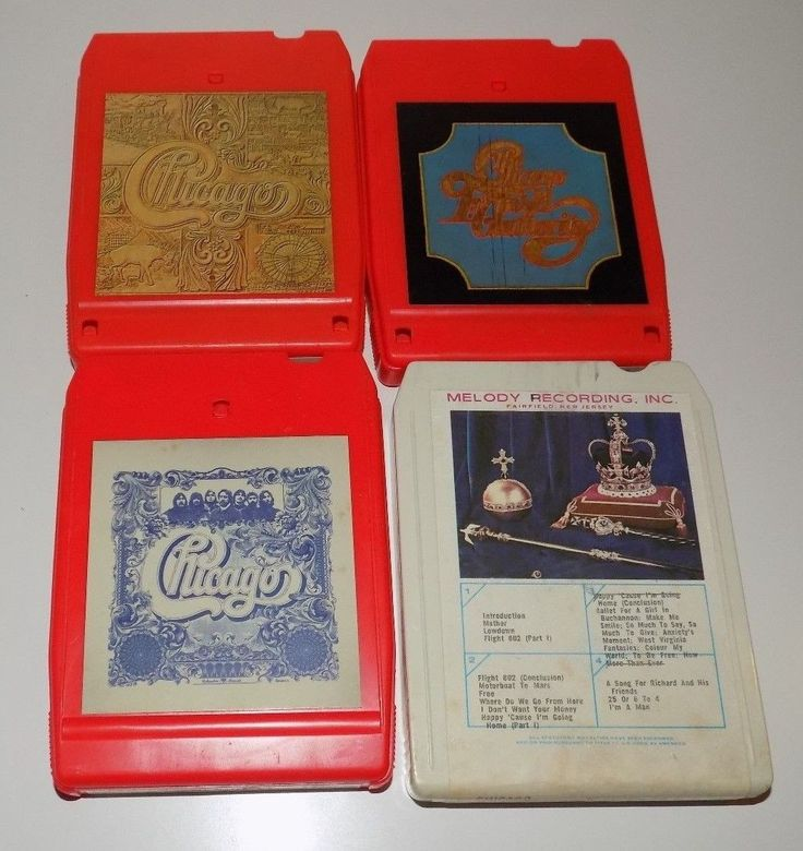 Chicago 8 Track Tapes Chicago VI, VII, Carnegie Hall, Transit Authority