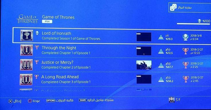 طلعت البلاتينوم في لعبة Game of Thrones  .  #بلايستيشن #playstation #ps #ps4#سوني4#ps #تروفي #تروفيات #trophies #trophy#gameofthrones#hbo