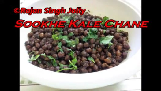 Sookhe Kale Chane - Masala Black Chickpeas Recipe - Navratri Recipe