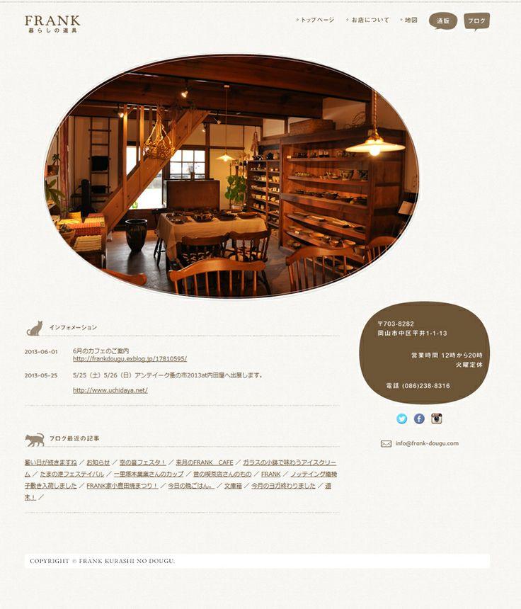 web studio arachne / simple, minimal, yet friendly web design // ウェブスタジオ アラクネ | 岡山・ウェブサイト制作