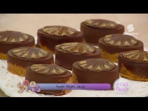 18 best samira tv images on pinterest tv youtube and - Youtube cuisine samira ...