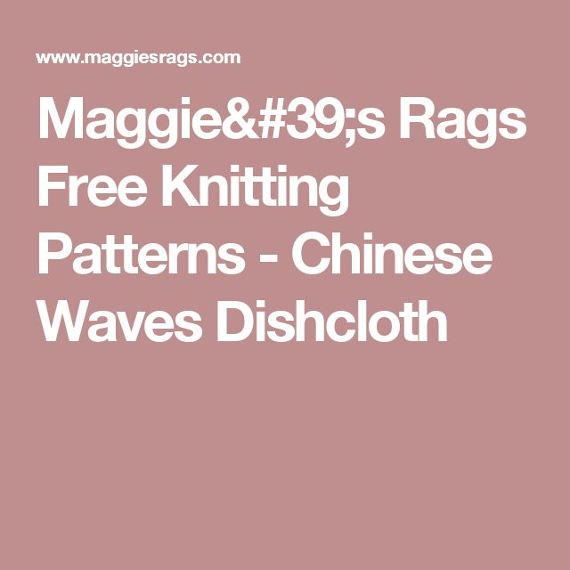 Maggie's Rags Free Knitting Patterns - Chinese Waves Dishcloth