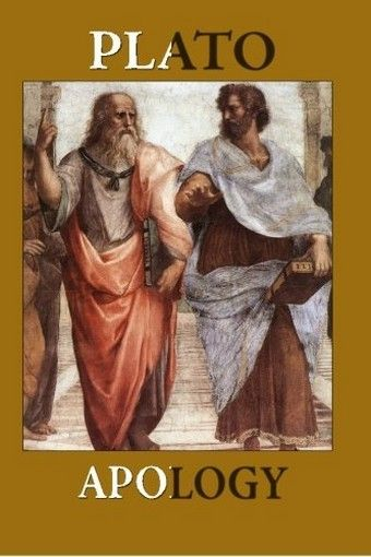 Apology (The Works of Plato), by Plato (Paperback)
