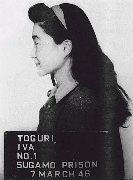 """Iva Ikuko Toguri D'Aquino, known as """"Tokyo Rose"""", was an American citizen who participated in English-language propaganda broadcasts by Radio Tokyo to Allied soldiers in the South Pacific during World War II. At the end of the war, she was held for a year, released, and was subsequently charged with high treason and received a 10-year sentence. She was pardoned by President Ford in 1977 and died in 2006 at the age of 90."""