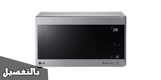 اسعار ميكرويف Lg ال جي 2020 وأفضل أنواعه بالمواصفات بالتفصيل Lg Microwave Microwave Price Electronic Products