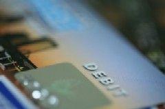 debit processing
