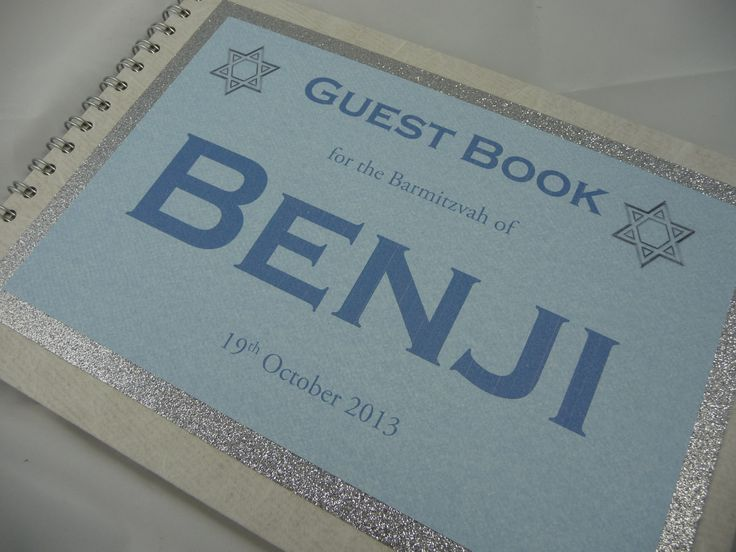 Bar Mitzvah Guest Book