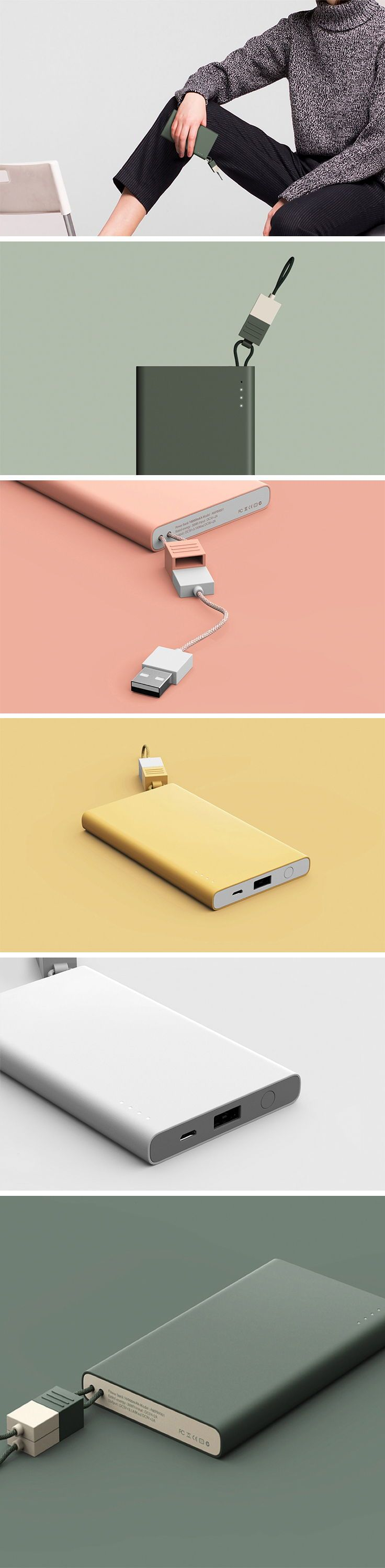 Powerbanks often carry a rather utilitarian aesthetic and this may interfere with your clothing style or current trends TASSEL bats this by featuring a