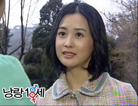 Lee Da Hae as Moon Ga Young - Sweet 18