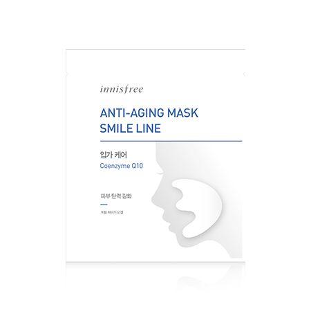 [innisfree] Anti-Aging Mask Smile Line (3PCS)