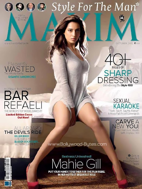 Sizzling Hot Mahie Gill on the Cover of MAXIM India October 2012