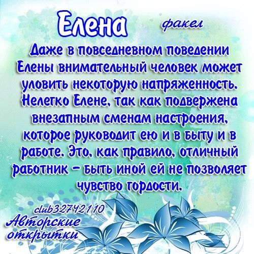 Елена сотникова мэр ялты фото всем