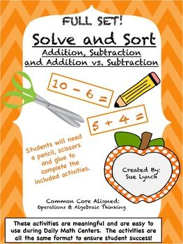Solve & Sort Addition and Subtraction Strategies.  Have your students dive a little deeper in their thinking.  After solving the addition and subtraction strategy facts, the students have to sort the facts by which strategy they used to solve the equation.  It's meaningful and allows you to see if your students are really internalizing math facts.