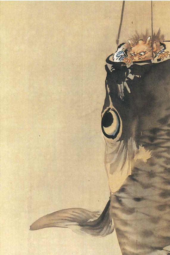 Kyosai KAWANABE (1831~1889), Japan