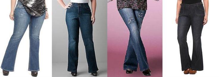 Где купить зауженные джинсы на бедрах