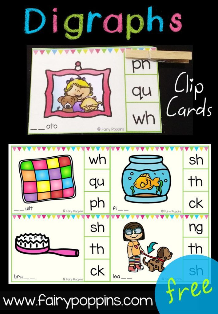 Free Digraph Clip Cards. Great literacy center for kindergarten or first grade!