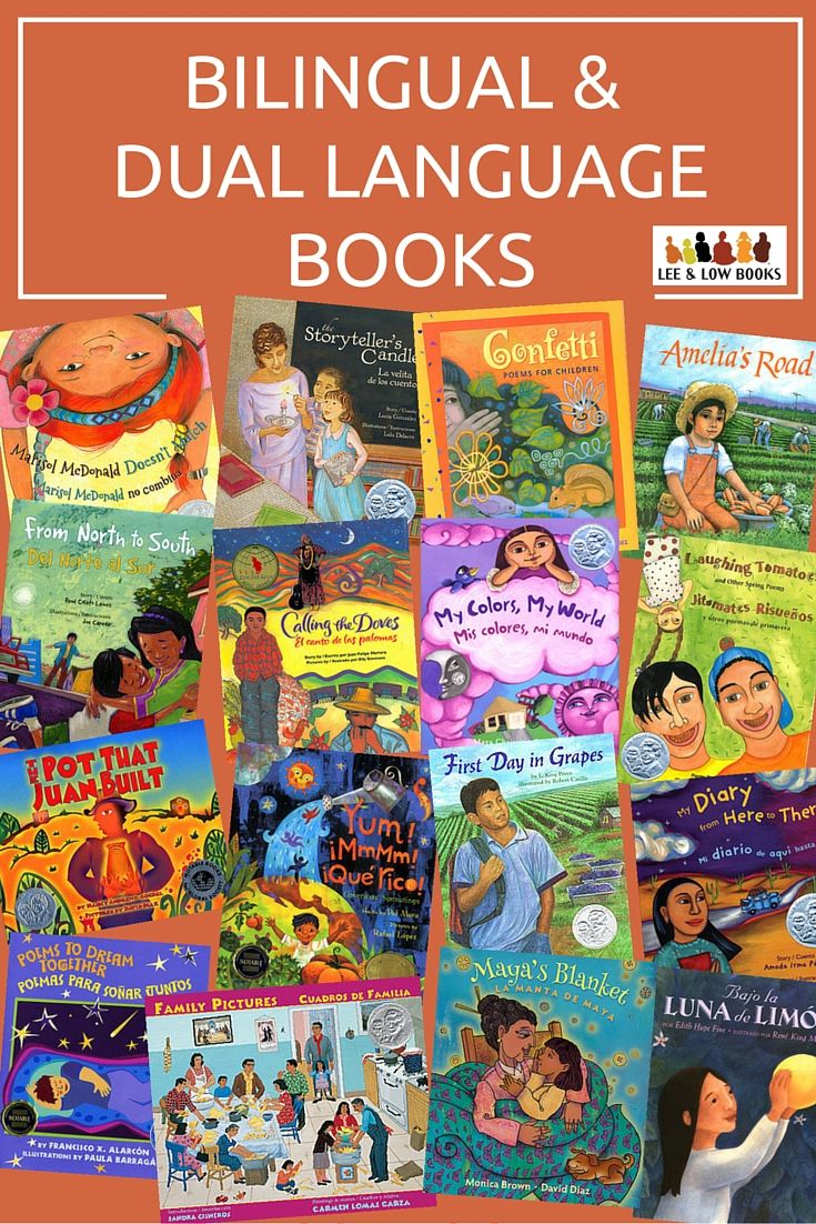 Need bilingual books in English/Spanish? Dual language books in English and Spanish? Check out the Lee & Low collection for quality diverse books #bilingual