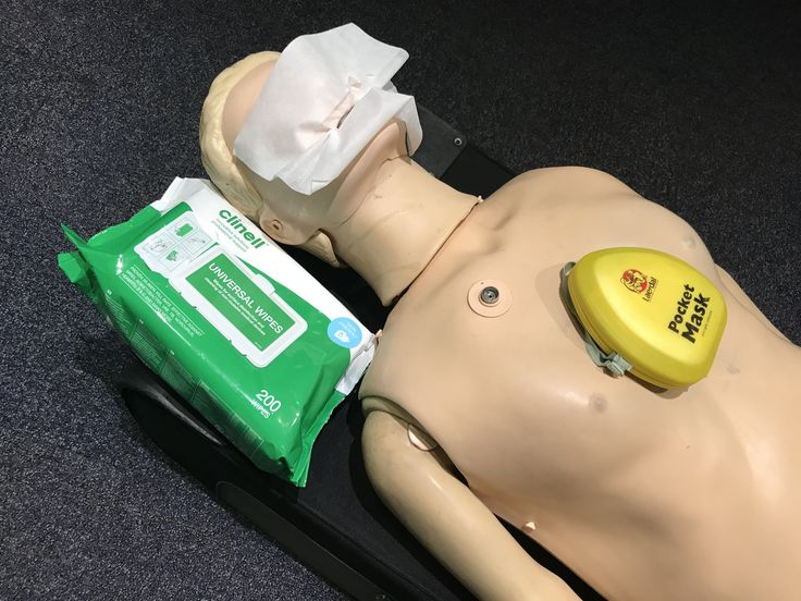 CPR: why you should jump on a stranger's chest (blog post August 2017)