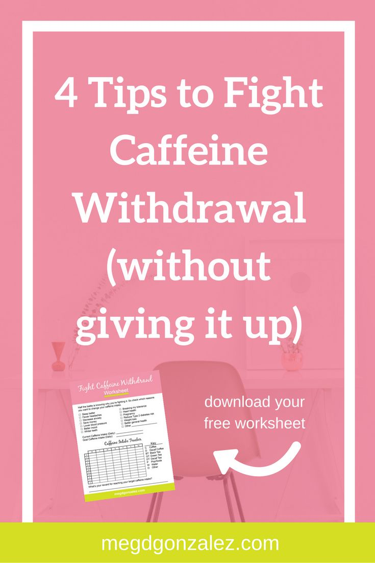 Want to enjoy caffeine without the raging headache or the massive let down? Follow these 4 tips to fight caffeine withdrawal without giving it up entirely. Plus a FREE worksheet download to help you kick the habit where it counts!