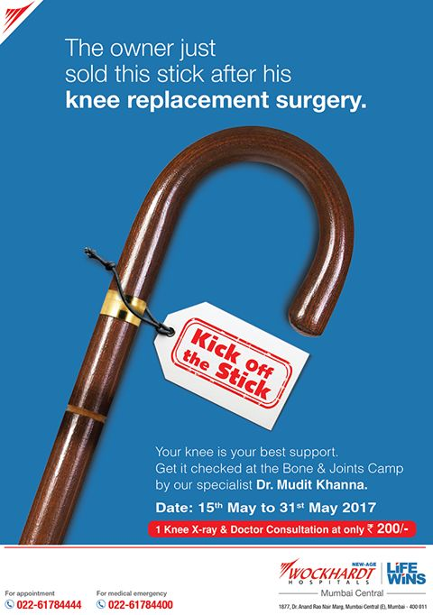 Get knee checkup done at the Bone & Joints camp by our specialist Dr. Mudit Khanna at Wockhardt Hospital, Mumbai Central. For appointment, call: 022-61784444