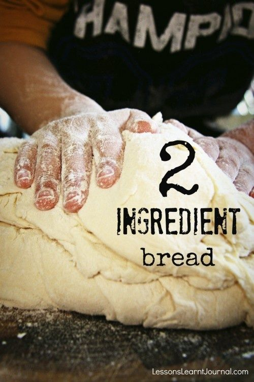 2 Ingredient Bread - 1c self rising flour 1c Greek yogurt. Combine in mixing bowl to form ball then knead on floured board for 6-8 mins. The more you knead it the better it gets. If dough feels too wet sprinkle w/flour. Roll out. Add stuff. Or whatever you want to do with it. Bake. Viola.