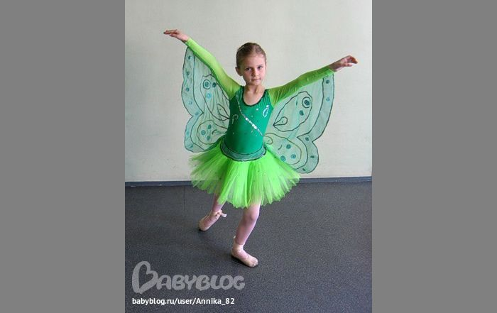 Карнавальный костюм: фея или волшебница Материнство - беременность, роды, питание, воспитание