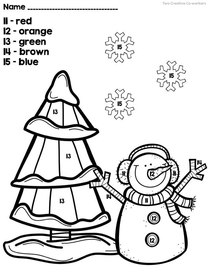 Math / Literacy / Incentives & more { Winter } Themed