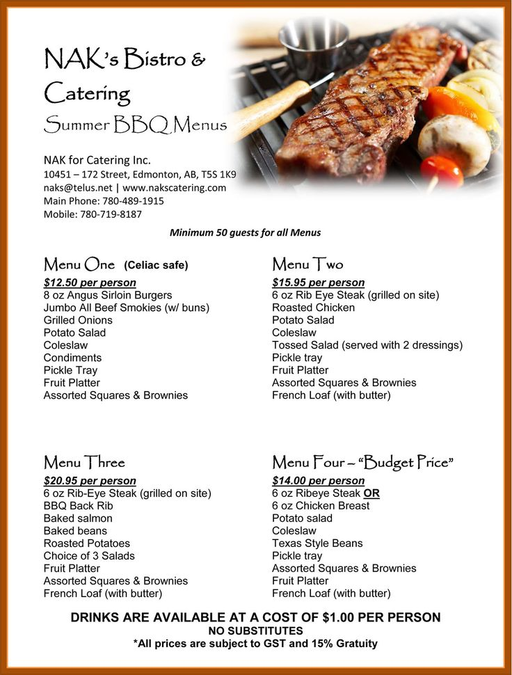 Barbecue Rehearsal Dinner. Summer BBQ Catering Menu  Great ideas for our dinner menu