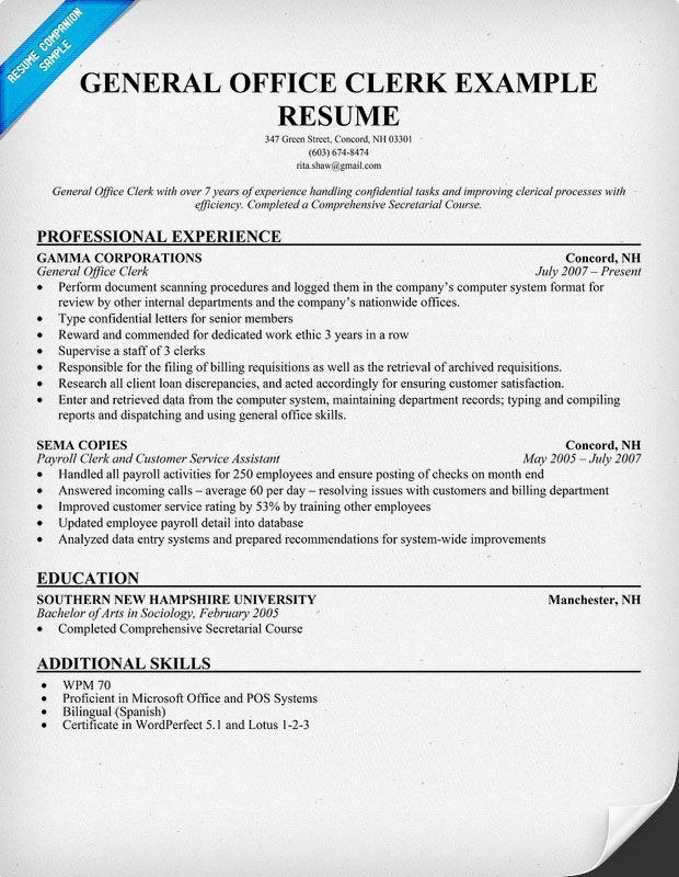 Resume Examples Office Clerk Resumeexamples Perfektion