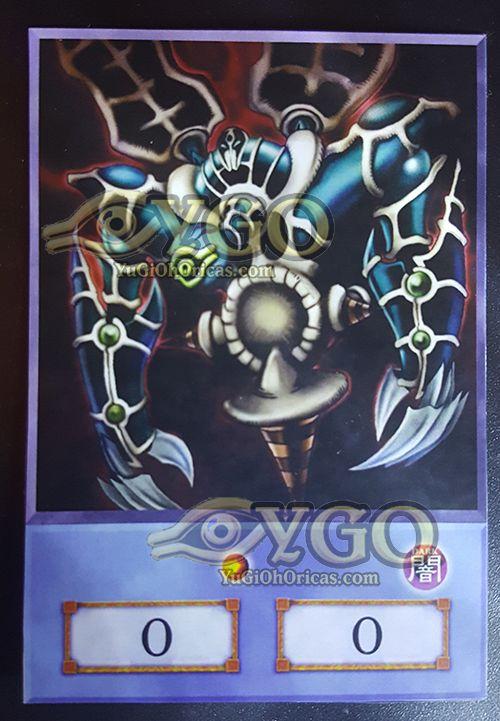 YuGiOh Oricas - Relinquished Orica