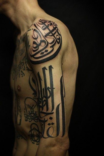 Cursive arabic tattoo calligraphy is so beautiful
