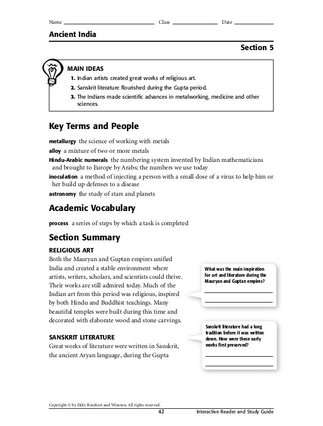 Printables Of Holt Rinehart And Winston Worksheet Answers Geotwitter Kids Activities In 2020 Online Textbook Science Worksheets Reading Worksheets