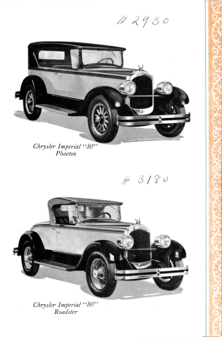 A page from the 1926 full line brochure