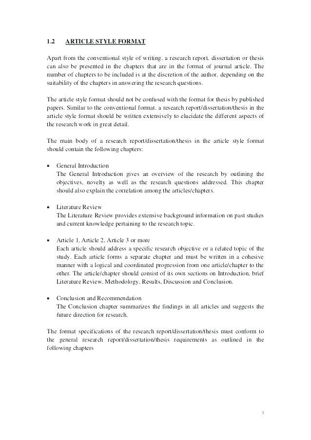 Thesis paper computer science