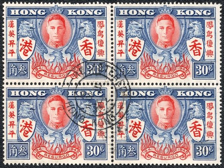 Pin by Andy Fung_wk on Hong Kong Stamps Stamp, Postage