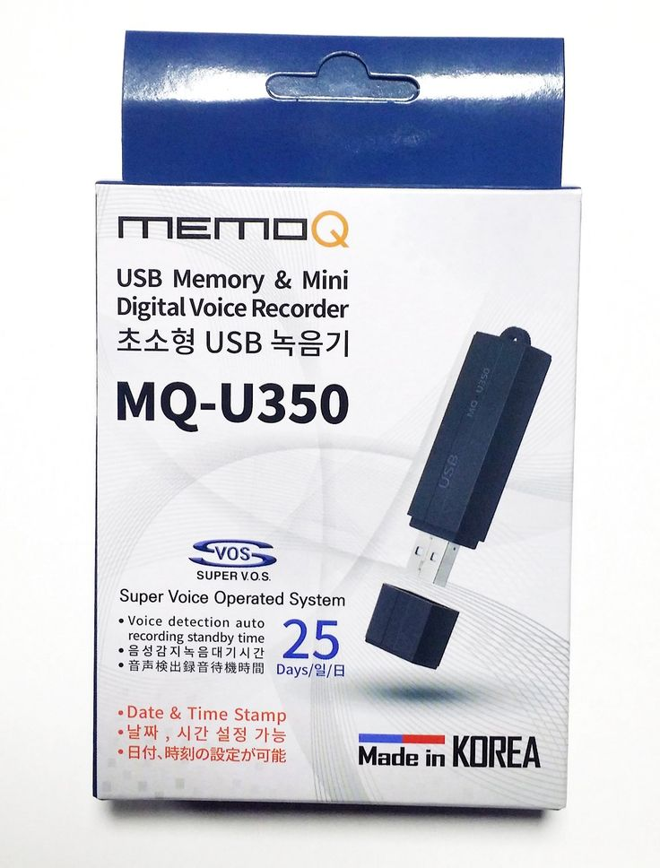 MemoQ 8GB MQ-U350 Digital Voice Recorder USB Memory Spy Hidden 288hrs