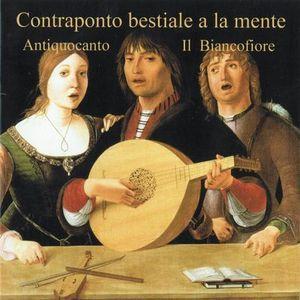 Branle de Bourgogne.- Cassandre Salviati: Ronsard l'avait rencontrée le 21 avril 1545 à Blois à un bal de la Cour (il avait 20 ans et elle 13) dansant un branle de Bourgogne. Il ne pouvait épouser la jeune fille car il était clerc tonsuré, cependant il est tombé amoureux de cette jeune fille d'un rang social supérieur à lui. Cassandre Saviati (1530-1607) est l'inspiratrice des poèmes de Pierre de Ronsard, elle est aussi une jeune fille de la famille Salviati, parent de Catherine de Médicis.