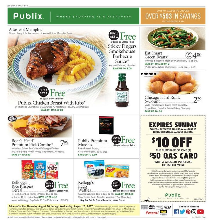 Publix Weekly Ad August 10 - 16 #US #food grocery savings #Publix circular
