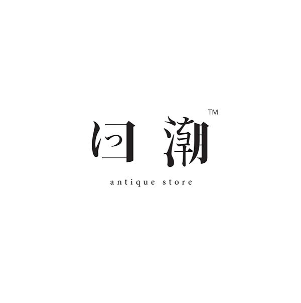 Logo design by Brian WU, via Behance