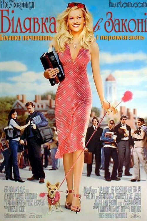 Legally Blonde 【 FuII • Movie • Streaming